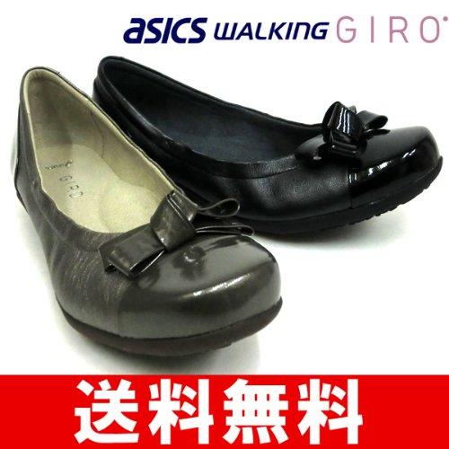 [アシックス] asics ジーロ GIRO WG576C