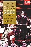Orchestre philarmonique de Vienne : le concert du Nouvel An 2000
