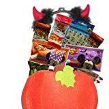 Halloween Happy Little Devil Gift Basket