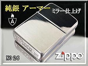 希少* アーマー純銀スターリングシルバーZippoミラー NO.26