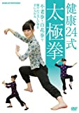���N24�����Ɍ�~�s�V���E�S�Ԍ��Ō��₩�Ŕ�̂���ɓ���~ [DVD]