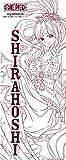 "ONE PIECE  Log Collection ""SHIRAHOSHI"" [DVD]"