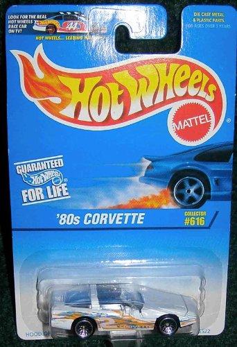 HOT WHEELS 1996 COLLECTOR # 616 '80S CORVETTE HOOD OPENS! - 1