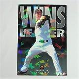 2016カルビープロ野球カード第2弾■スペシャルボックス限定■WL-08/マイコラス/巨人 ≪チーム最多勝カード≫