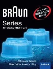 ブラウン クリーン&リニュー専用洗浄液カートリッジ(2個入) CCR2CR