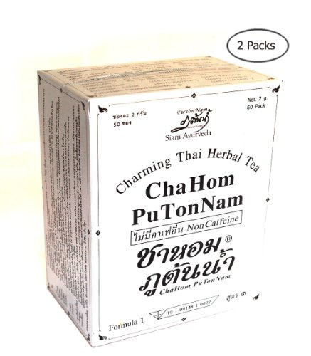 "Charming Thai Herbal Tea - ""Cha Hom Pu Ton Nam (Formula 1)"" 50Pcs/Pack X 2 Packs"