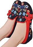 Youchan(ヨウチャン) レディース 花柄 刺繍 アンティーク ラウンドトゥ シークレット インヒール ウェッジ パンプス 美脚 (23.0cm,ブラック)