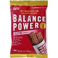 バランスパワー ココア味 6袋(12本入)×5個