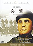突撃[DVD]