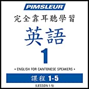 ESL Chinese (Can) Phase 1, Unit 01-05: Learn to Speak and Understand English as a Second Language with Pimsleur Language Programs |  Pimsleur