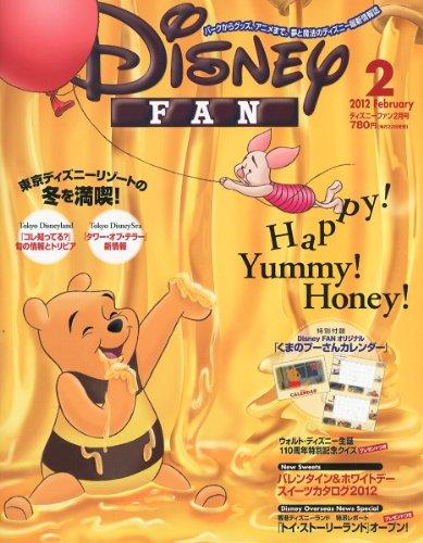 Disney FAN (ディズニーファン) 2012年 02月号 [雑誌]