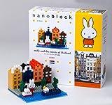 nanoblock ミッフィーとオランダの街並