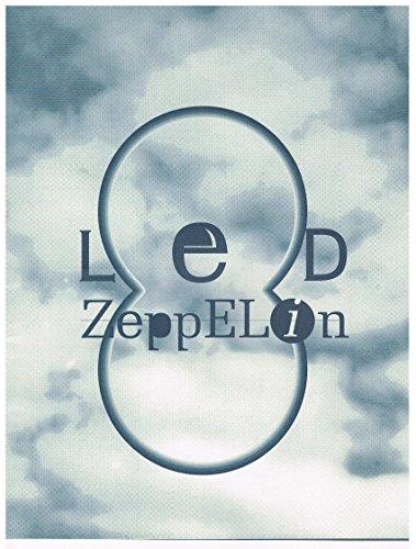 Led Zeppelin 10 Cd Box Set Atlantic Fold Out Press Kit Promo Poster Mint