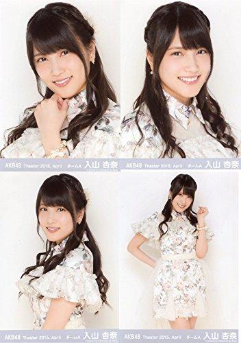 AKB48 公式生写真 Theater 2015.April 月別04月 【入山杏奈】 4枚コンプ