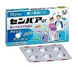 【第2類医薬品】センパア・QT 6錠 ランキングお取り寄せ