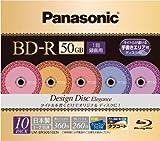 Panasonic ブルーレイディスク 録画用2倍速 50GB(片面2層 追記型) 10枚パック Elegance LM-BR50S10EN