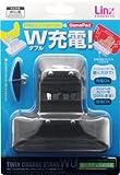 WiiUゲームパッド用/WiiUプロコントローラ用『ツインチャージスタンドWU ブラック』