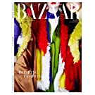 Harper's Bazaar - August 2014 Issue (Limited Edition)
