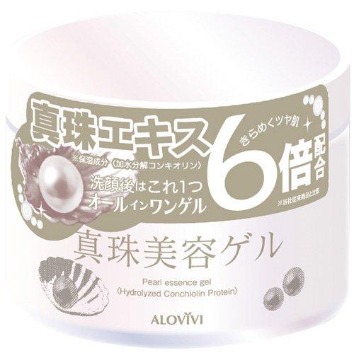 アロヴィヴィ 真珠美容ゲル 100g