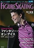 ワールド・フィギュアスケート(44)