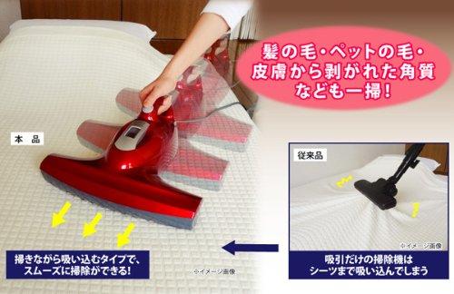 巻き込み防止で快適♪ 清潔!お布団用ハンディ掃除機