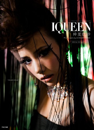 IQUEEN VOL.5 仲里依紗 SPECIAL EDITION (PLUP SERIES)
