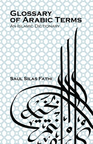 Book: Glossary of Arabic terms - An Islamic dictionary by Saul Silas Fathi