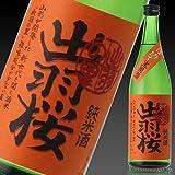 出羽桜 出羽の里  純米酒 しぼりたて生原酒 720ミリ