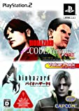 echange, troc Biohazard Code: Veronica + Biohazard 4 (Value Pack)[Import Japonais]