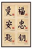 サブカルポスター『禅 ZEN』