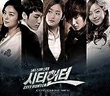 シティーハンター-Part.2 OST [韓国盤]
