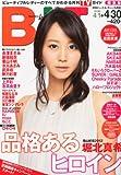 B.L.T.関東版 2012年 05月号 [雑誌]