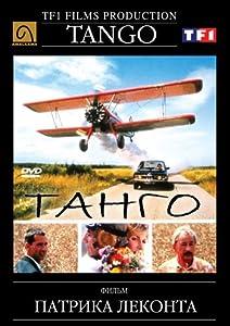 TANGO - with ENGLISH subtitles (Import)