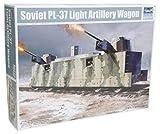Trumpeter 1/35 PL-37 soviético artillería ligera (Rail) carro # 00222 - Kit de Plástico Modelo