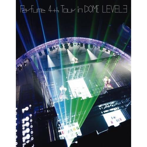 Perfume 4th Tour in DOME 「LEVEL3」 (初回限定盤) [Blu-ray]