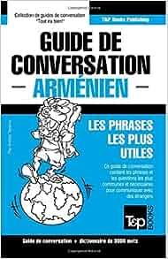 (Dhivehi Edition): Andrey Taranov: 9781784925635: Amazon.com: Books