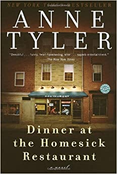 """Thanksgiving Audiobook Review: Anne Tyler's """"The Accidental Tourist"""""""