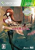 STEINS;GATE 比翼恋理のだーりん Xbox360 プラチナコレクション