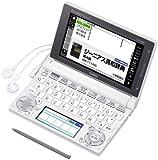 カシオ 電子辞書 XD-D4800
