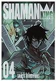 シャーマンキング 4 完全版 (4) (ジャンプコミックス)