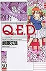 Q.E.D.証明終了 第50巻 2015年02月17日発売