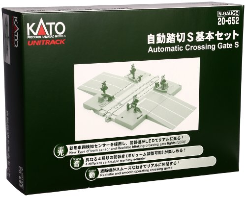 Unitrack Automatic Crossing Gate S (Basic Set) (Model Train)