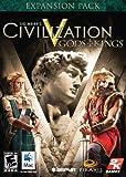 Sid Meier's Civilization V: Gods and Kings - Mac