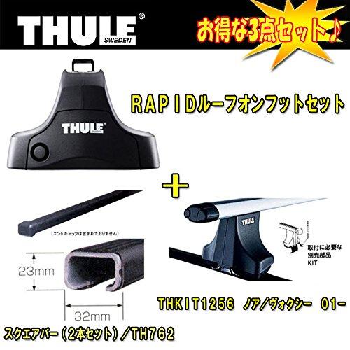 THULE(スーリー) THULEベースキャリア車種別セット ウォクシー(H13/11~) トヨタ TH754+TH762