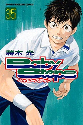 ベイビーステップ(35) (週刊少年マガジンコミックス)