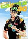 capeta 第30巻 2012年11月16日発売