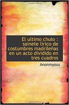 cuadros (Spanish Edition): Anonmyous: 9781117279015: Amazon.com: Books