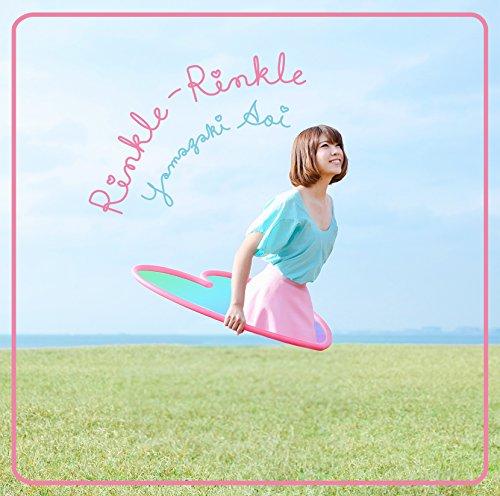 Rinkle-Rinkle(初回限定盤)