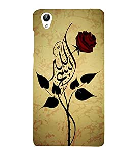 Vizagbeats rose with arabic script Back Case Cover for Oppo A37