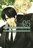 イルゲネス〜黒耀の軌跡〜(5) (アヴァルスコミックス)